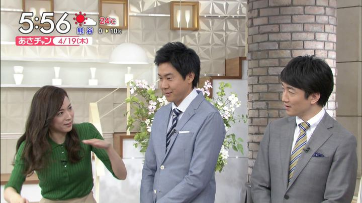 2018年04月19日笹川友里の画像11枚目