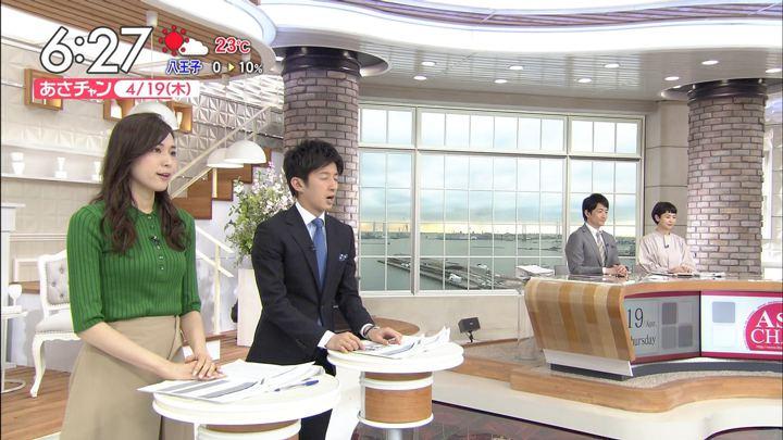 2018年04月19日笹川友里の画像12枚目