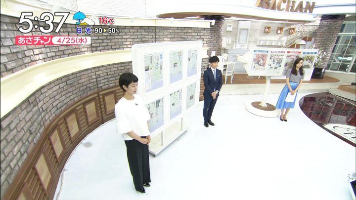 2018年04月25日笹川友里の画像01枚目