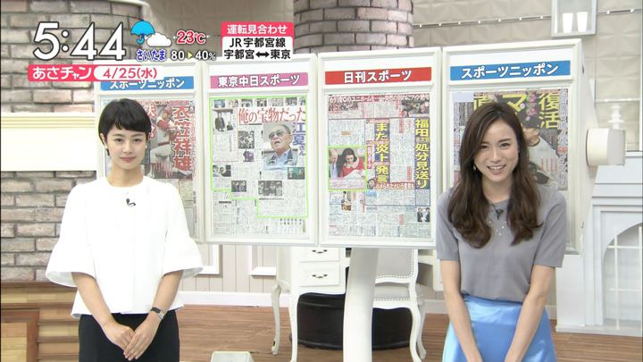2018年04月25日笹川友里の画像09枚目