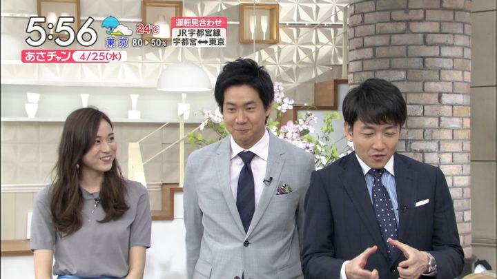 2018年04月25日笹川友里の画像11枚目