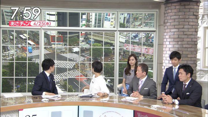 2018年04月25日笹川友里の画像17枚目