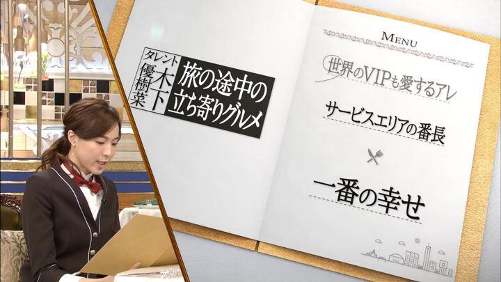 2018年04月28日笹川友里の画像23枚目