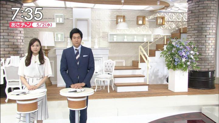 2018年05月02日笹川友里の画像08枚目