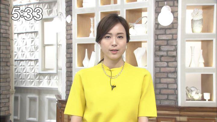2018年05月03日笹川友里の画像01枚目