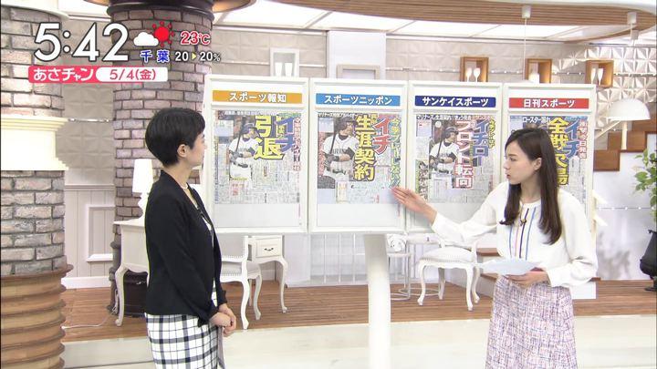 2018年05月04日笹川友里の画像04枚目
