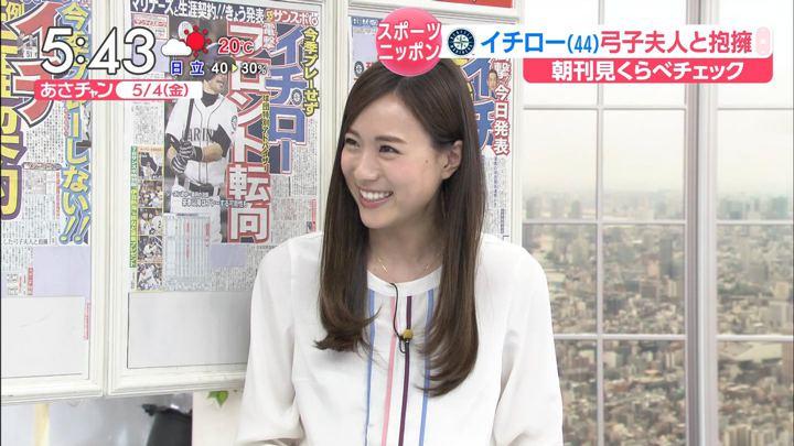 2018年05月04日笹川友里の画像07枚目