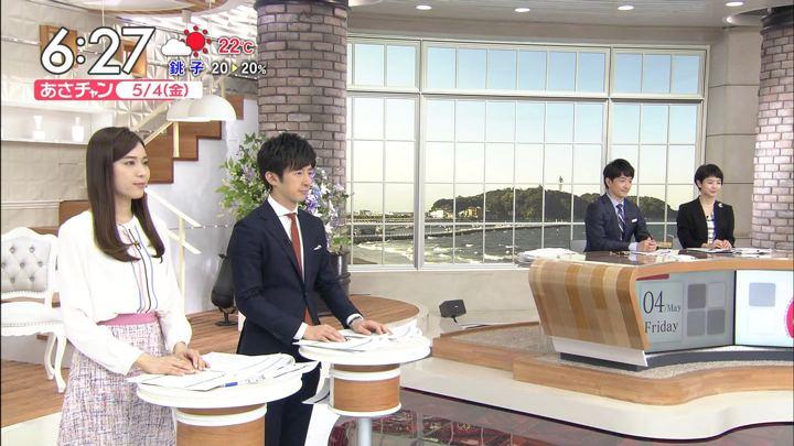 2018年05月04日笹川友里の画像12枚目