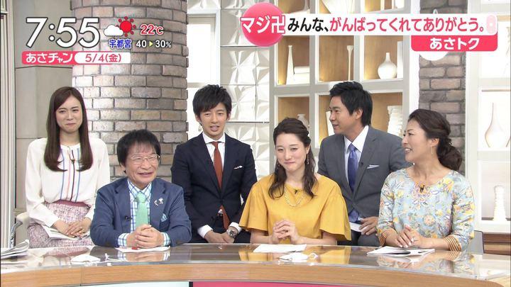 2018年05月04日笹川友里の画像15枚目