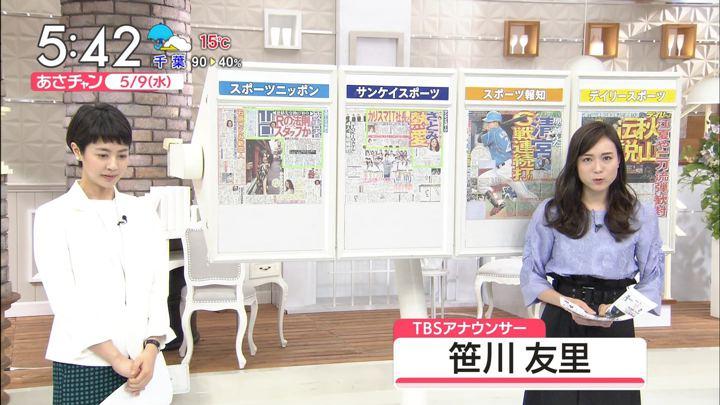 2018年05月09日笹川友里の画像02枚目