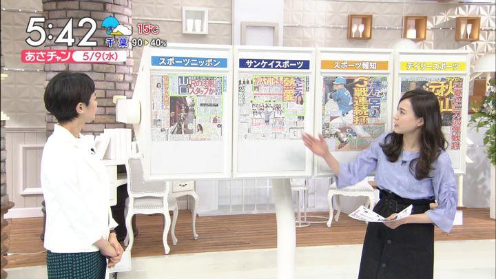 2018年05月09日笹川友里の画像03枚目