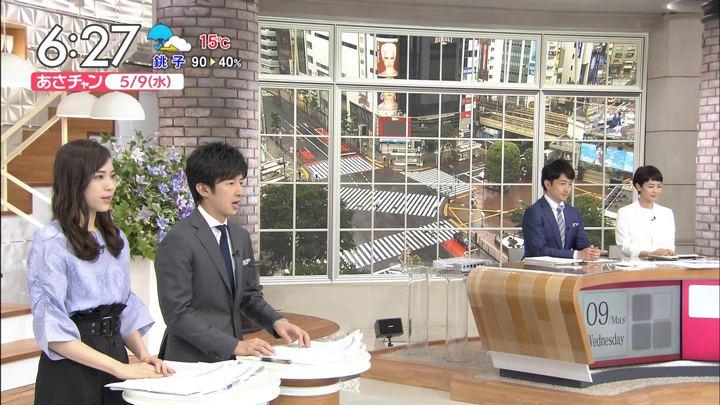 2018年05月09日笹川友里の画像06枚目