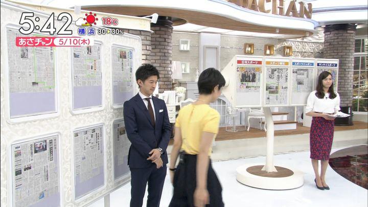 2018年05月10日笹川友里の画像01枚目