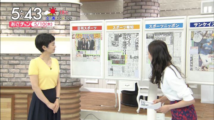 2018年05月10日笹川友里の画像04枚目