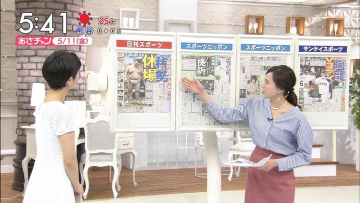2018年05月11日笹川友里の画像04枚目