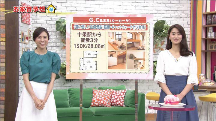 2018年05月12日笹川友里の画像08枚目