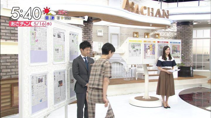 2018年05月16日笹川友里の画像01枚目