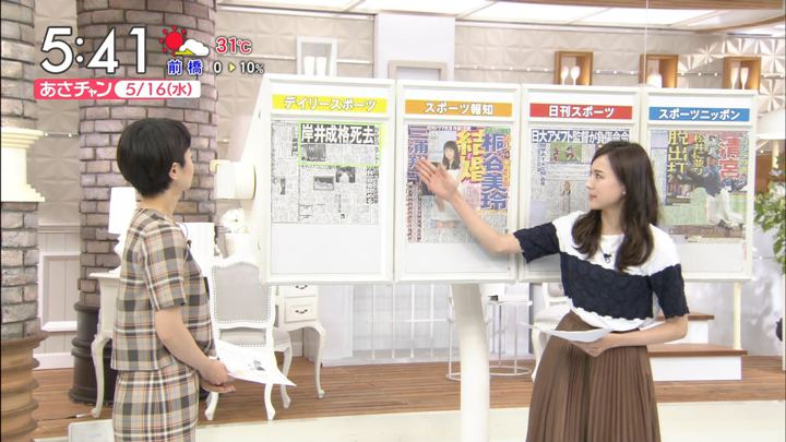 2018年05月16日笹川友里の画像03枚目