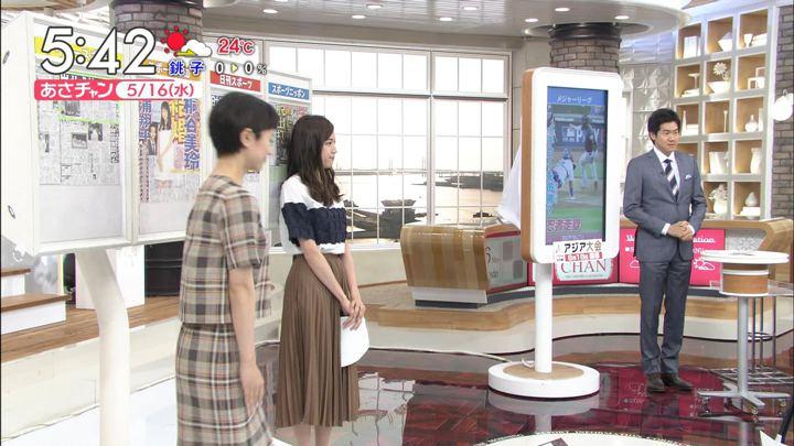 2018年05月16日笹川友里の画像04枚目