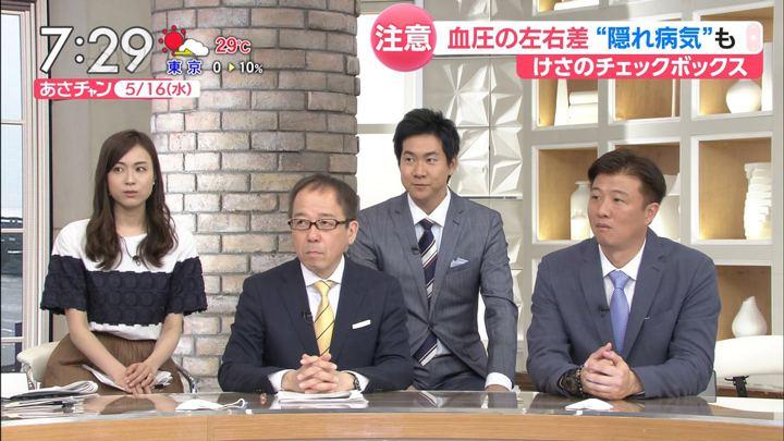 2018年05月16日笹川友里の画像07枚目