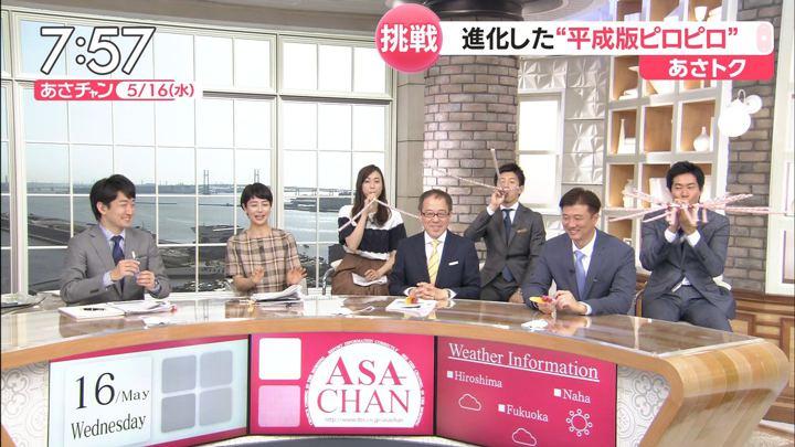 2018年05月16日笹川友里の画像12枚目