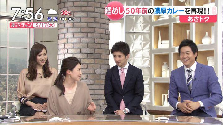 2018年05月17日笹川友里の画像09枚目