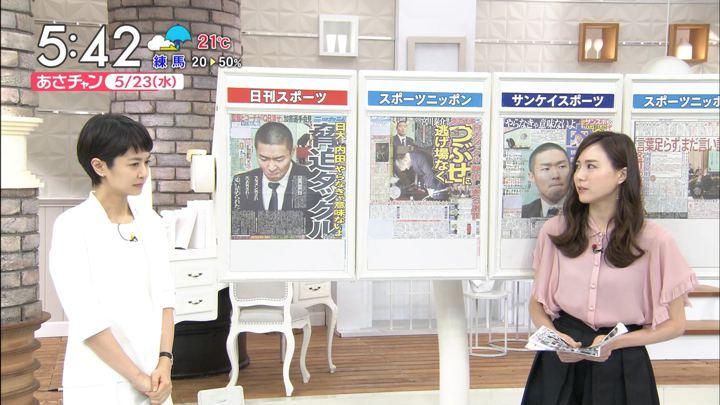 2018年05月23日笹川友里の画像02枚目