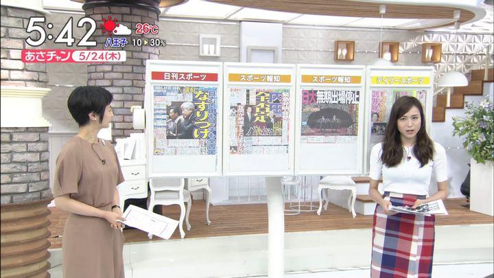 2018年05月24日笹川友里の画像02枚目