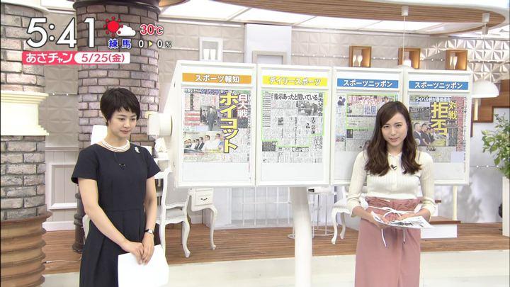 2018年05月25日笹川友里の画像02枚目