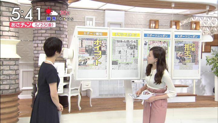 2018年05月25日笹川友里の画像03枚目