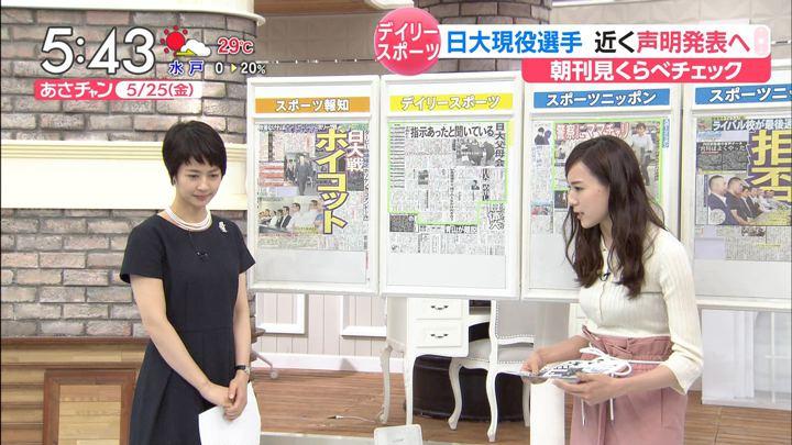 2018年05月25日笹川友里の画像04枚目
