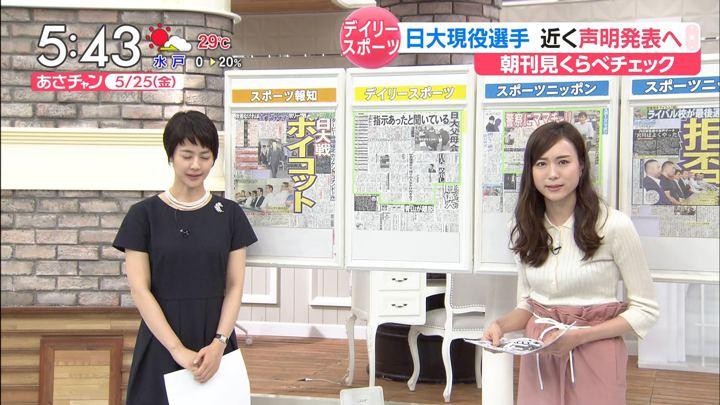 2018年05月25日笹川友里の画像05枚目