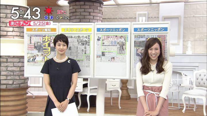 2018年05月25日笹川友里の画像06枚目