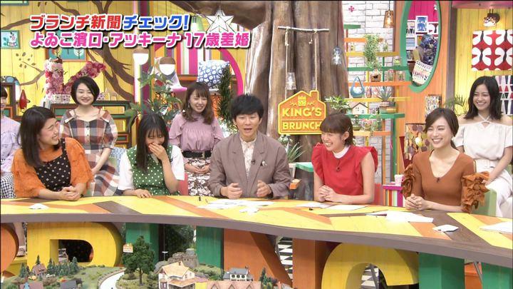 2018年05月26日笹川友里の画像01枚目