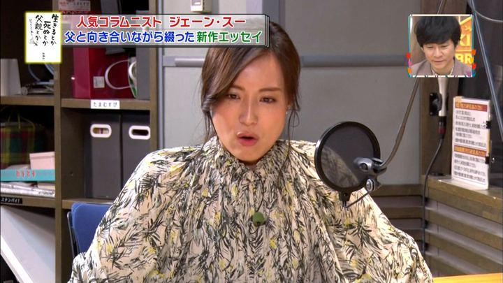 2018年05月26日笹川友里の画像04枚目