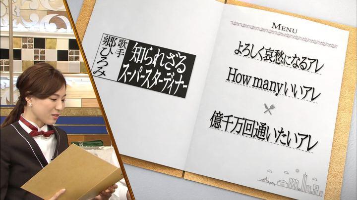 2018年05月26日笹川友里の画像10枚目