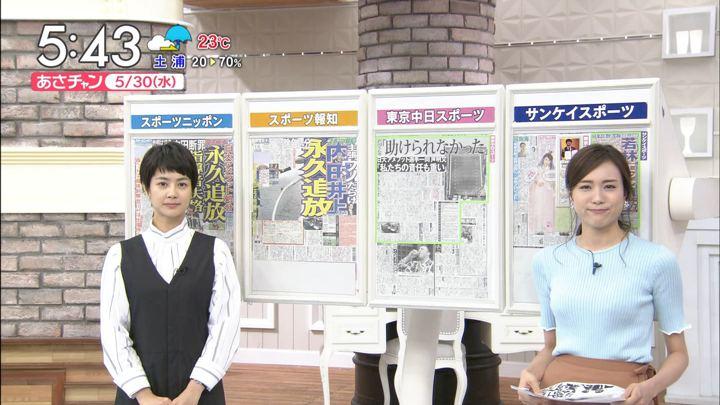 2018年05月30日笹川友里の画像05枚目