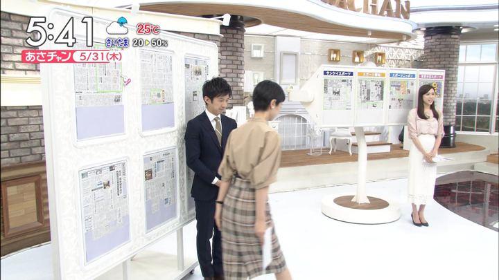 2018年05月31日笹川友里の画像01枚目