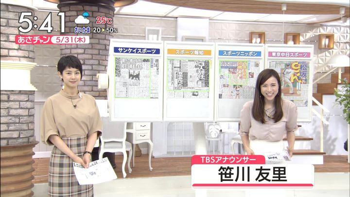 2018年05月31日笹川友里の画像02枚目