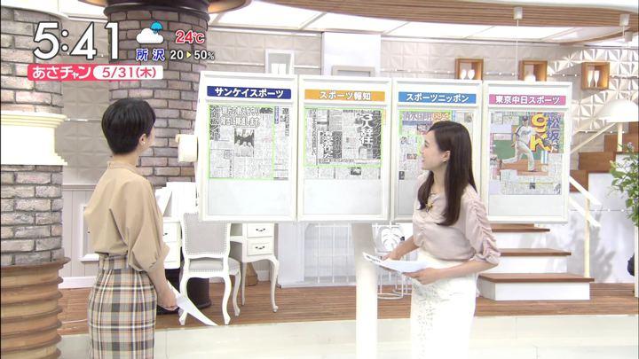 2018年05月31日笹川友里の画像03枚目