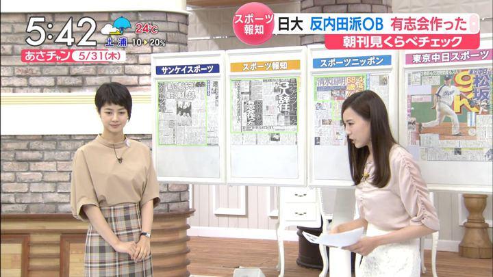 2018年05月31日笹川友里の画像04枚目