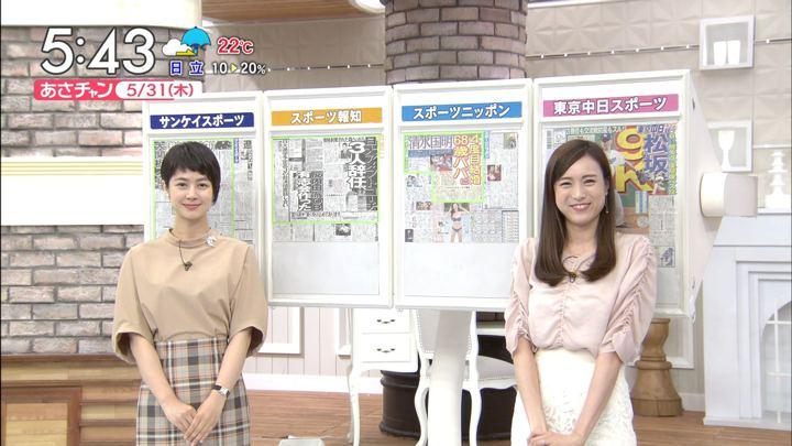 2018年05月31日笹川友里の画像05枚目