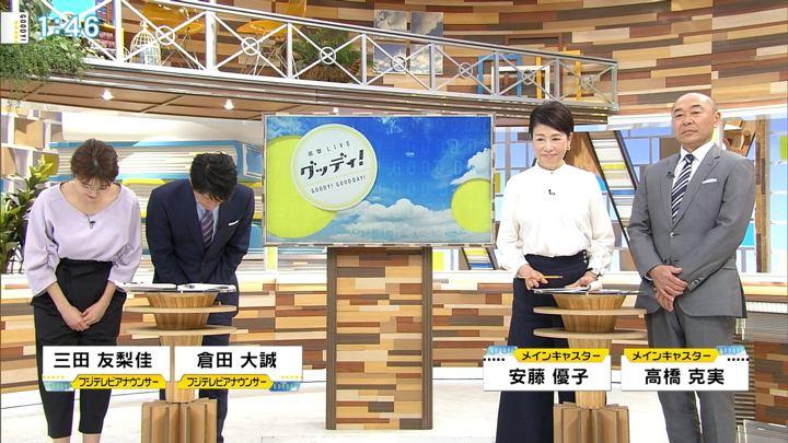 2018年03月28日笹崎里菜の画像52枚目