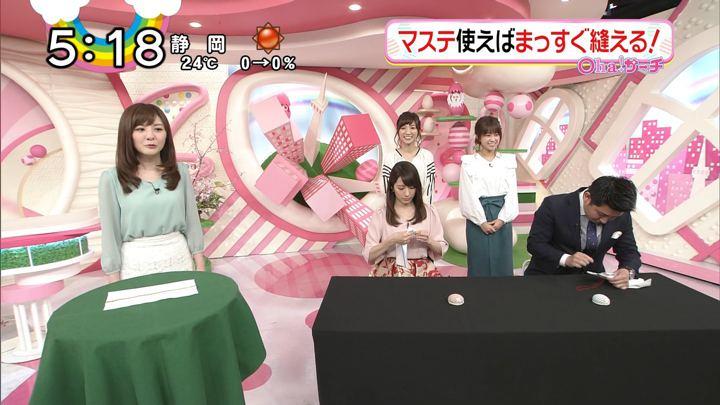 2018年03月29日笹崎里菜の画像23枚目