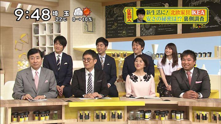 2018年04月01日笹崎里菜の画像14枚目