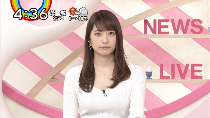 2018年04月04日笹崎里菜の画像11枚目