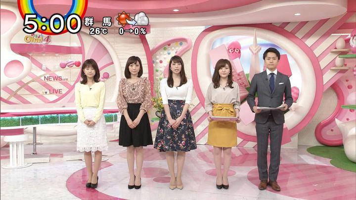 2018年04月04日笹崎里菜の画像18枚目