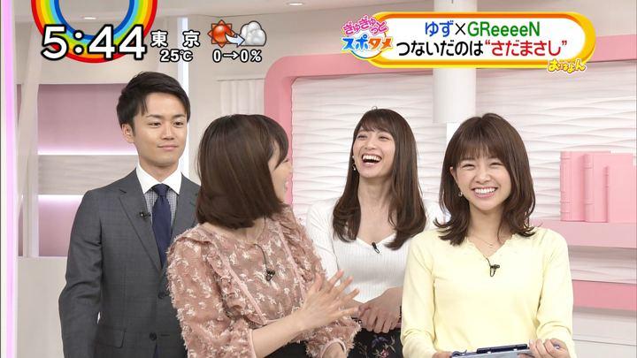 2018年04月04日笹崎里菜の画像26枚目