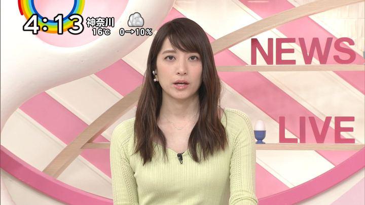 2018年04月05日笹崎里菜の画像09枚目
