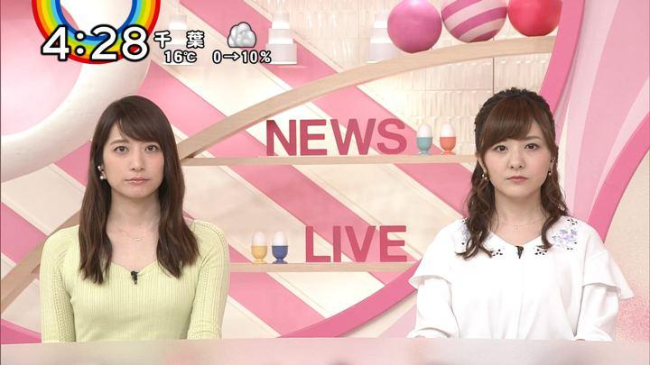 2018年04月05日笹崎里菜の画像14枚目